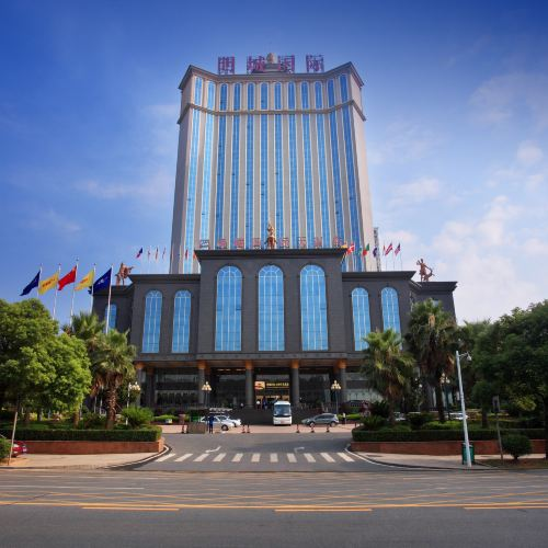 Mingchen International Hotel