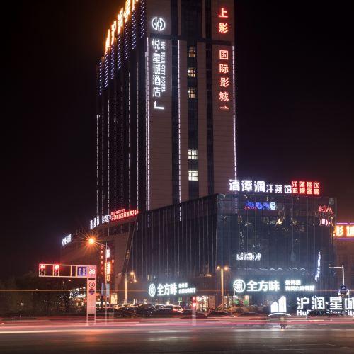 Joy Star City Hotel