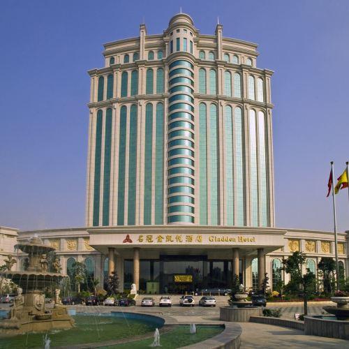 Gladden Hotel