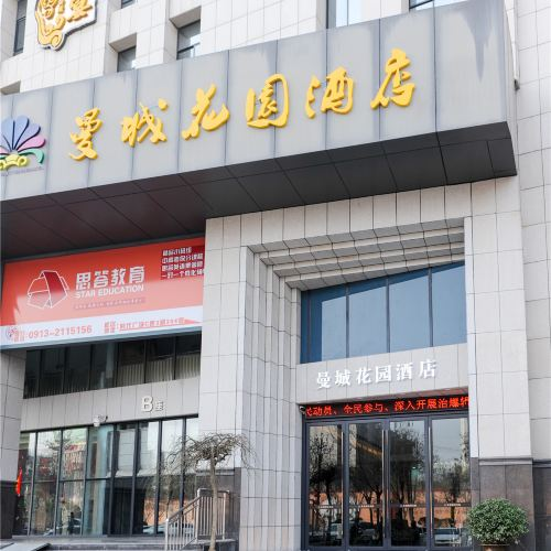 Mancheng Garden Hotel (Weinan Cangcheng Road)