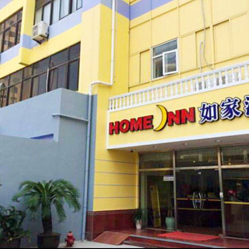 Home Inn (Rudong Long-distance Bus Station)
