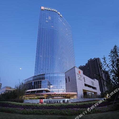 Hualuxe Hotel Wuhu