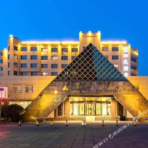 龍口大酒店