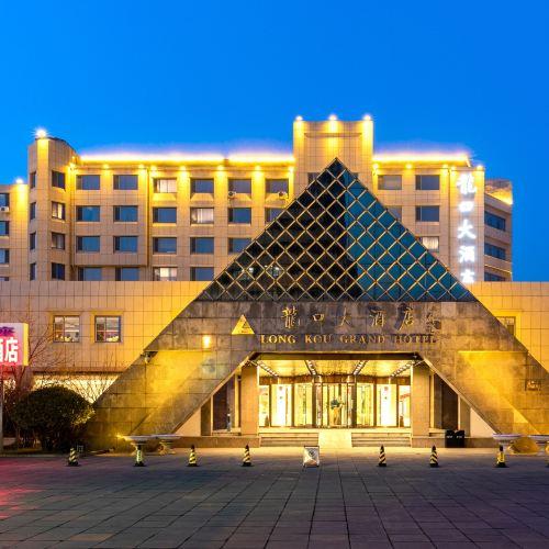 Long Kou Grand Hotel