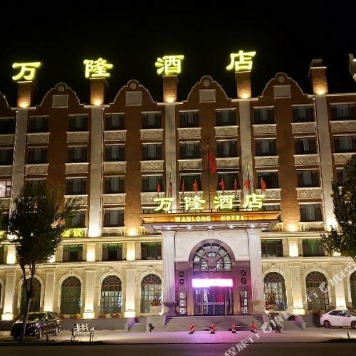 Wanlong Hotel