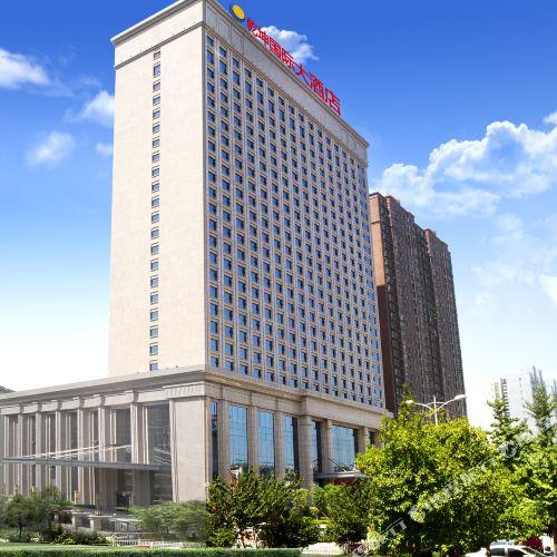 孝感乾坤國際大酒店