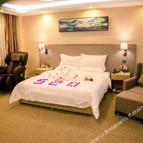 Hanhai Boutique Business Hotel (Zhongmou Fangte Lvboyuan)