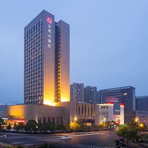 Tianma Narada Hotel