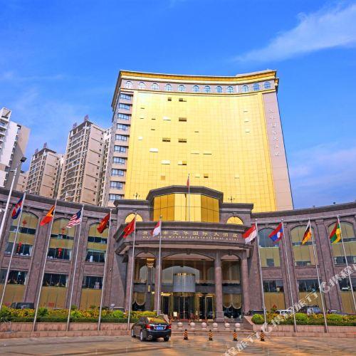 貴港文華國際大酒店