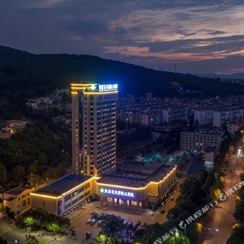 曲靖石林國際大酒店