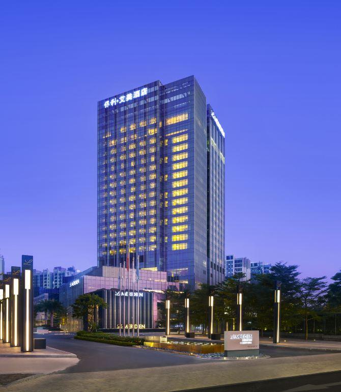 中山保利艾美酒店