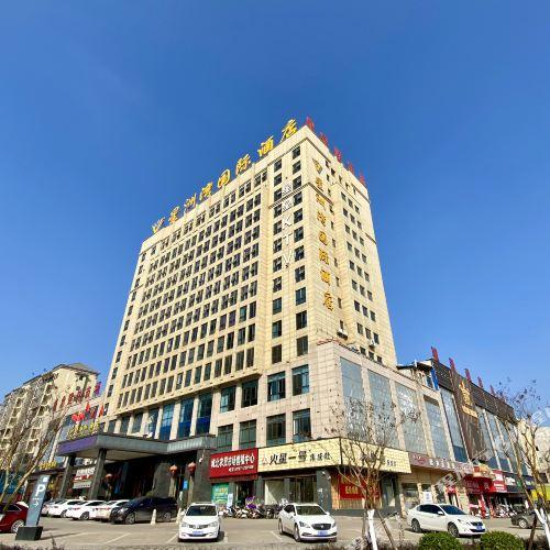 Xingzhouwan International Hotel