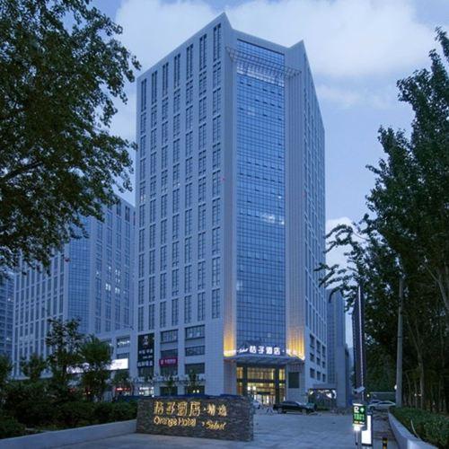 Orange Hotel Select (Heze Renmin Road)