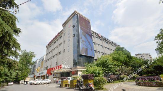 Gudu Wenhua Hotel (Nanjing Xuanwu Lake Drum Tower Metro Station)