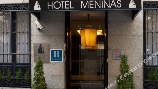 梅尼納斯精品歌劇酒店