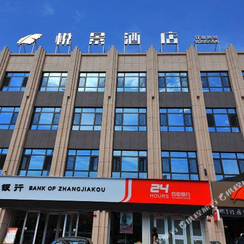 豐寧悦景酒店