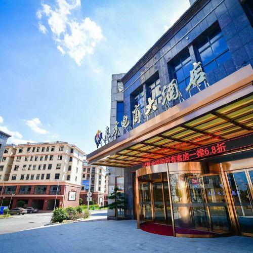 Dongfang Dianshang Hotel