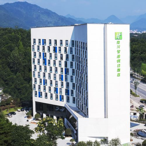 Holiday Inn Express Luanchuan