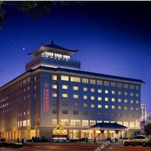 Han Cheng International Hotel