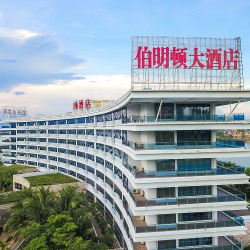 Badminton Hotel