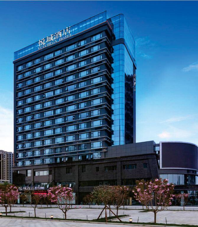 YueCheng Hotel