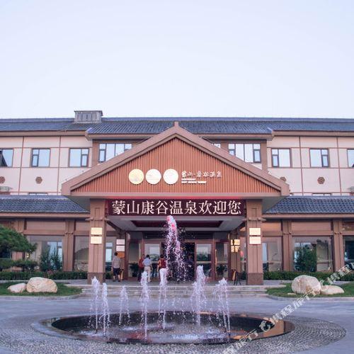 Mengshan Kanggu Hot Spring Hotel