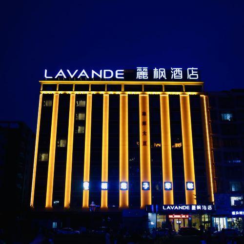 Lavande Hotel (Gaozhou Chengdong Bus Station)