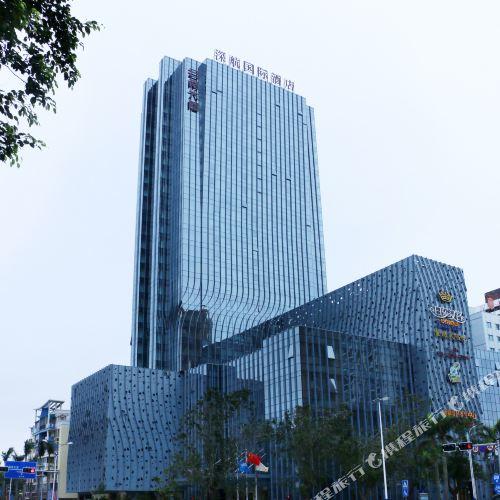 防城港深航國際酒店