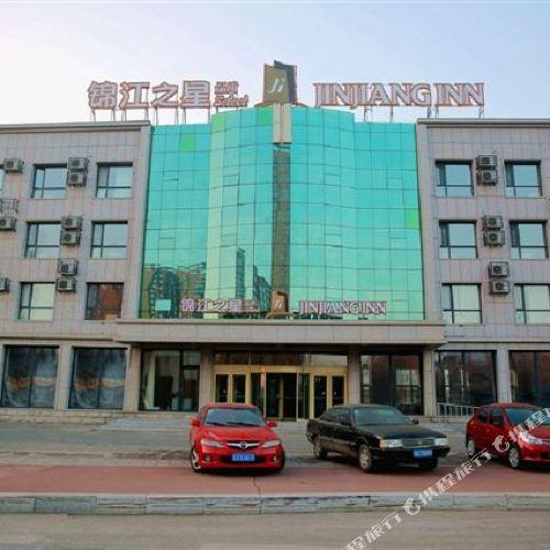 Jinjiang Inn Select (Songyuan Youth Street)