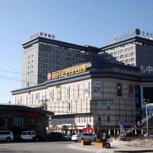 如家酒店(銅川耀州區政府店)