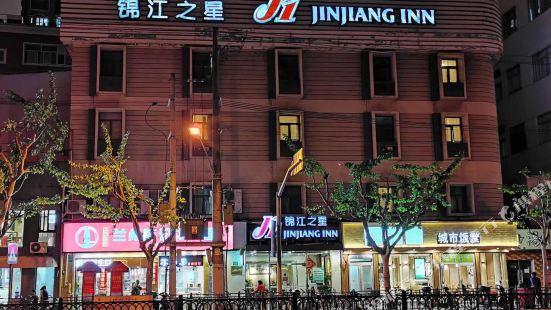 Jinjiang Inn (Shanghai Lujiabang Road)