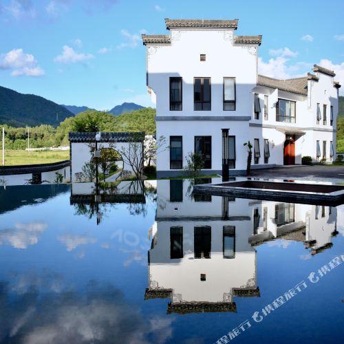 Huangshan Hantian Resort Hotel