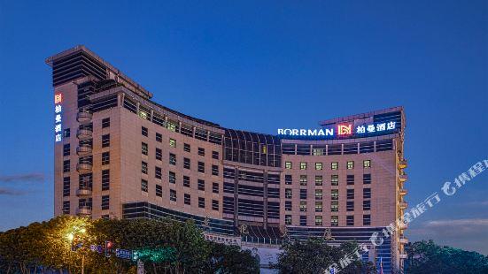 Borrman Hotel (Guilin Liangjiang Sihu, Xiangshan Park)
