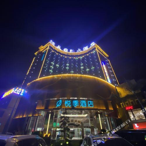 YangMei Enjoy Hotels
