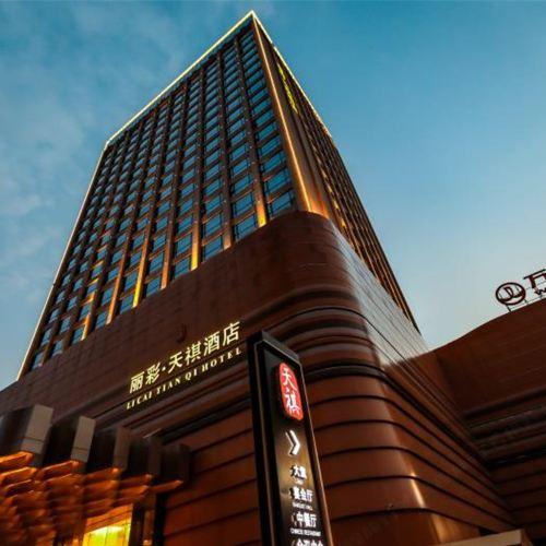 Li Cai Tian Qi Hotel