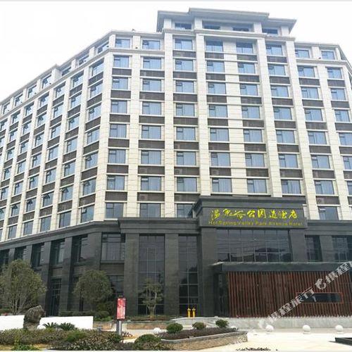 Hot Spring Valley Park Avenue Hotel