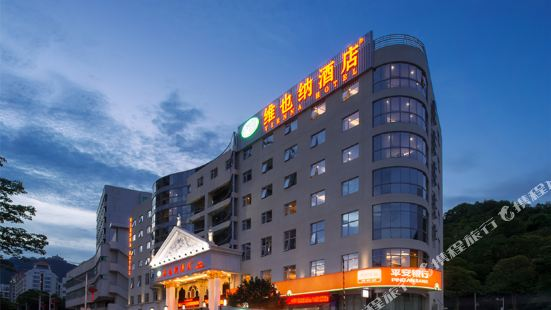 Vienna Hotel (Shenzhen Dameisha Binhai Mingzhu)