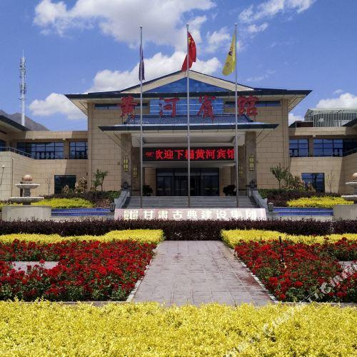 Yellow River Hotel