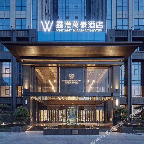 新鄭鑫港萬豪酒店