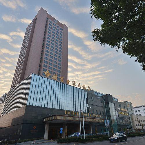 Jinling Huifu Hotel