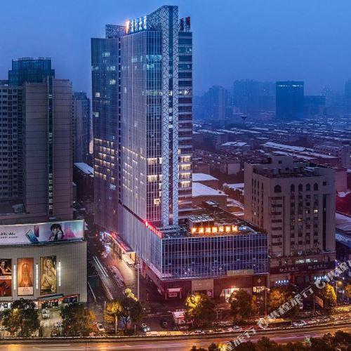Ramada Changsha Downtown