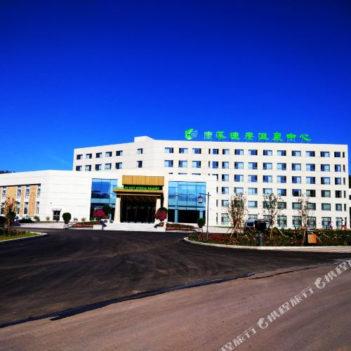 Kangxi Liliao Hot Spring Holiday Hotel