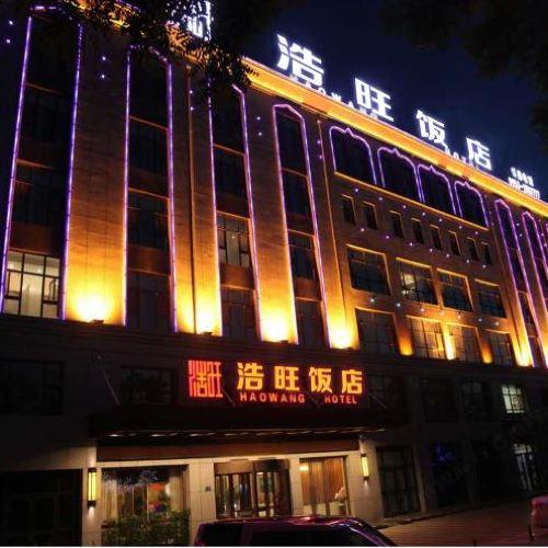 吳忠浩旺佳飯店