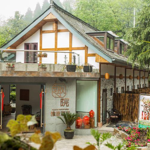 Tiantai Mountains Quyuan Yaju Hotel