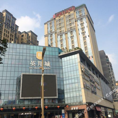 崇州鉑雅名人酒店