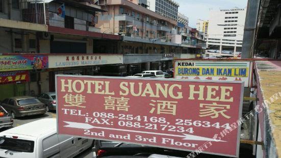 Hotel Suang Hee Kota Kinabalu