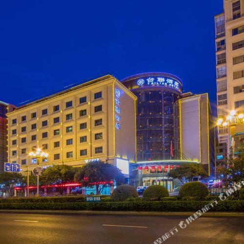 Tailian Hotel