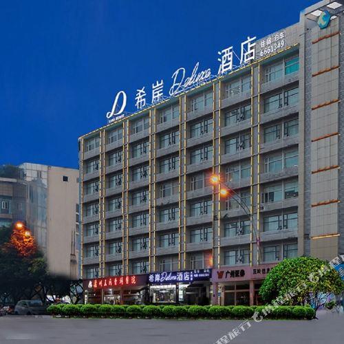Xana Deluxe Hotel (Luzhou Jiangyang District Government Baizitu Square)