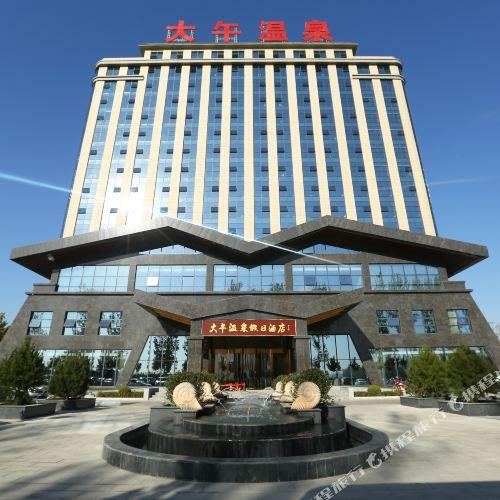 Dawu Hot Spring Resort