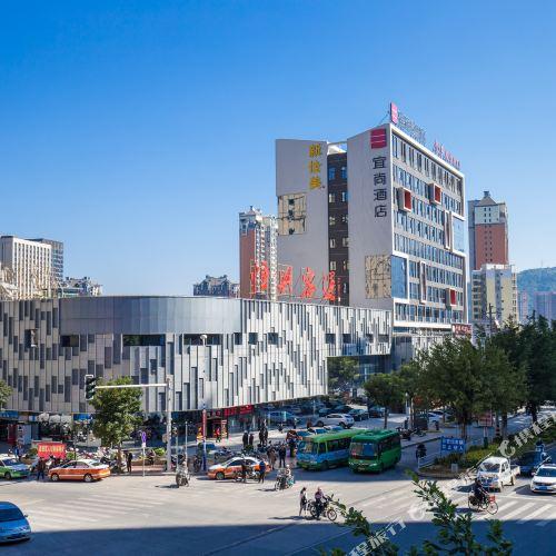 Echarm Hotel (Anxi Hengxing Bus Station)